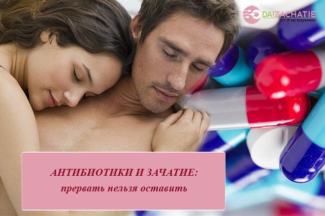 пара и лекарства