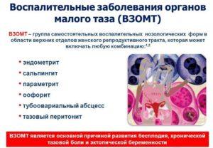 заболевания органов мт
